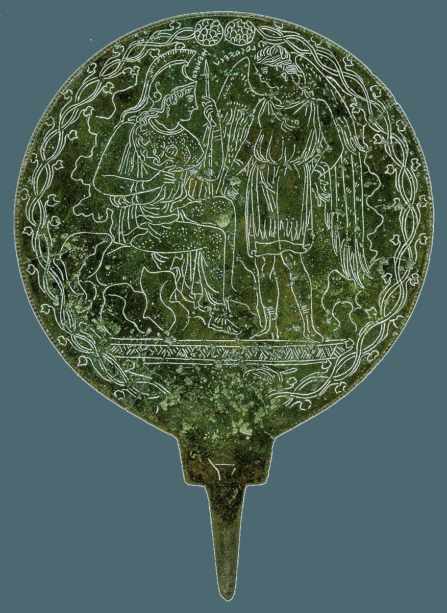 Gli etruschi maestri di scrittura societ e cultura - Scrittura a specchio ...